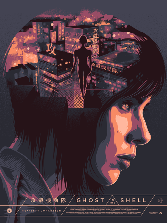 Ghost-in-the-shell-Poster-Posse-Thomas-Walker