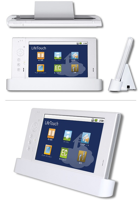 NEC LifeTouch Tablet Terminal with docking station 544px