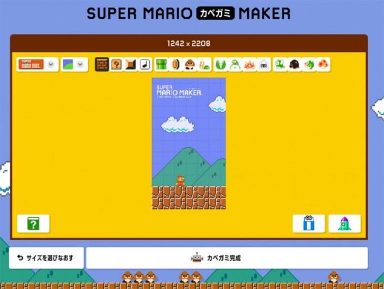 nintendo_super_mario_maker_wallpaper_editor_2-620x467