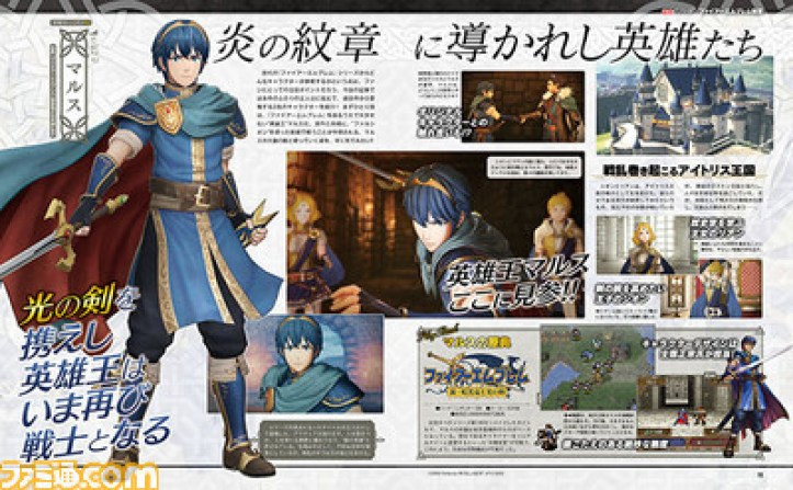 fire-emblem-warriors-marth