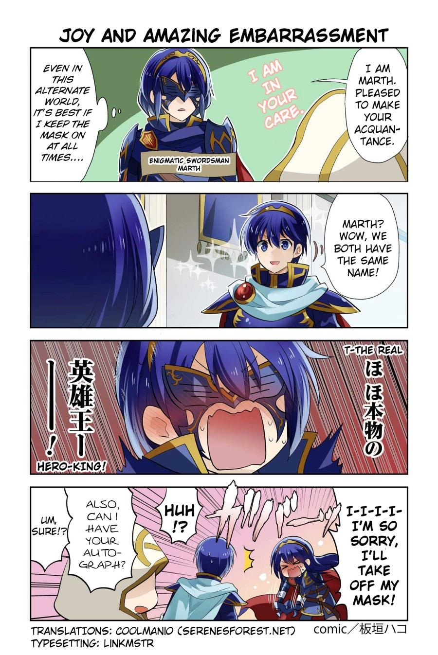 FEH Manga P7