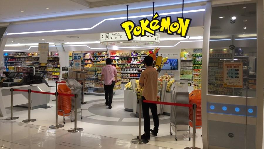 Pokemon_Center_Tohoku_in_SENDAI_PARCO