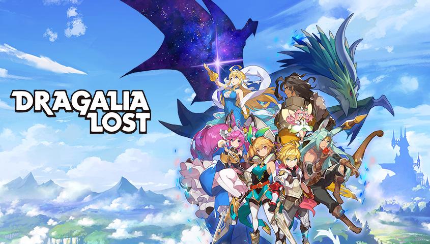 Dragalia Lost mobile game