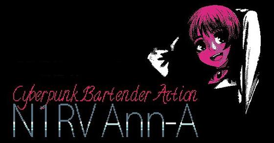 N1RV ANN-A