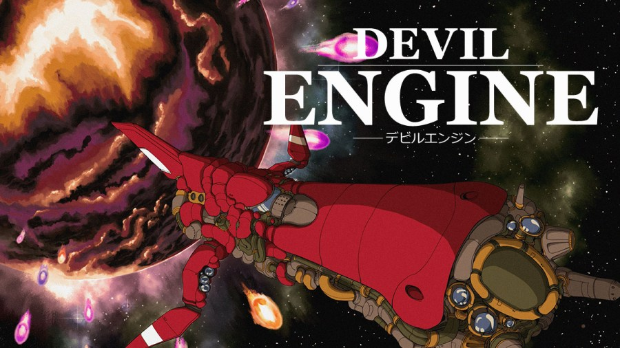 DANGEN Entertainment interview