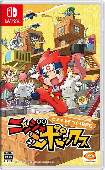 ninja-box-578811.6