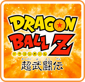 Switch_DRAGONBALLZ-SuperButoden_box_eShop