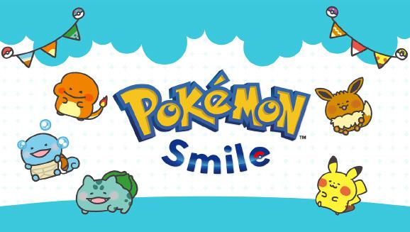 pokemon-smile-169