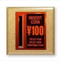 これはときめく!アーケードゲームの「コイン投入口」型の缶バッジが登場するらしい