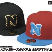 「ナムコスターズ」球団設立30周年記念!ニューエラとコラボのオリジナルキャップが発売に。ユニフォームも再販決定!