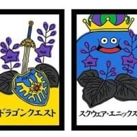 札のイラストに溶け込むモンスターがめっちゃかわいい!「ドラゴンクエスト花札」が発売に!