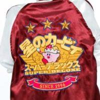 でっかい刺繍のインパクトがすごい…「星のカービィ スーパーデラックス」のスカジャンが発売決定!