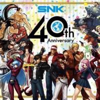 SNK歴代タイトルの人気イラストの展示や、イベント限定商品の販売も!大阪・梅田ロフトにて『SNK Art Gallery in Umeda LOFT』2/16より開催決定!