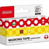 話題の「Nintendo Labo」ついに予約開始!そして一緒に発売されるマリオ柄のマスキングテープが超カワイイ件