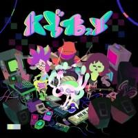 ジャケ絵の任天堂ハードもカワイイ!『スプラトゥーン』イカ界のチップチューンバンド「ABXY」の新曲2曲が超カッコよかった件