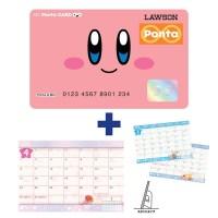 卓上カレンダーつき!ピンク色でかわいい「星のカービィ×Pontaカード」が発売に