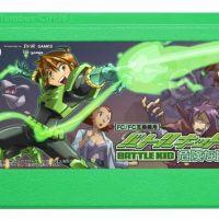 海外で話題となった8BITゲームがついに日本上陸!互換機用カセット「バトルキッド 危険な罠」発売決定!