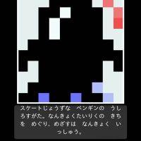 コナミのレトロゲームのドット絵を作れる!ロジックパズルアプリ「ピクロジパズル」が超たのしい
