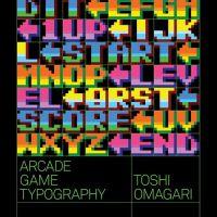 アーケードゲームの8ピクセルフォントを厳選して紹介する書籍「Arcade Game Typography: The Art of Pixel Type」海外版が、10/15に発売に!