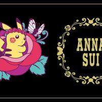 ゴージャスなピカチュウがオトナかわいい!ANNA SUI(アナ スイ)とピカチュウのコラボグッズが発売に!