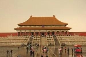 Cidade proibida em Pequim