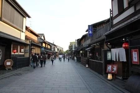 Bairro de Gion em Quioto