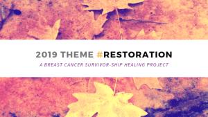 2019 theme #restoration - photograph of autumn leaves.