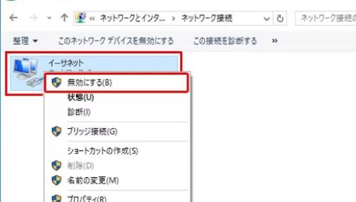 g>ローカルエリア接続は左下の『スタートボタン』⇨『設定』⇨『ネットワークとインターネット』から設定することが出来ます。