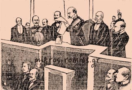 Η εκφώνηση του βασιλικού λόγου στη Βουλή.