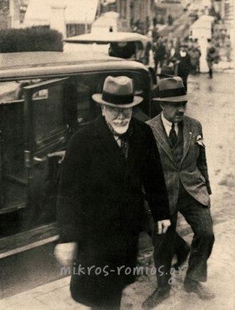 Ο Ελευθέριος Βενιζέλος με τον υπουργό Αλέξανδρο Ζάννα