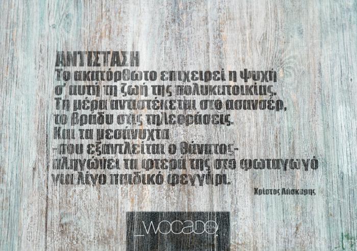 antistasi3