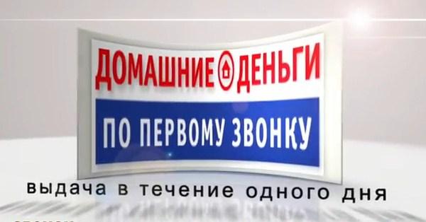 центр ипотечного кредитования сбербанк в спб