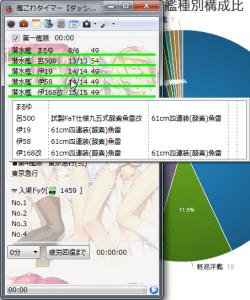 SnapCrab_NoName_2015-5-24_23-9-16_No-00