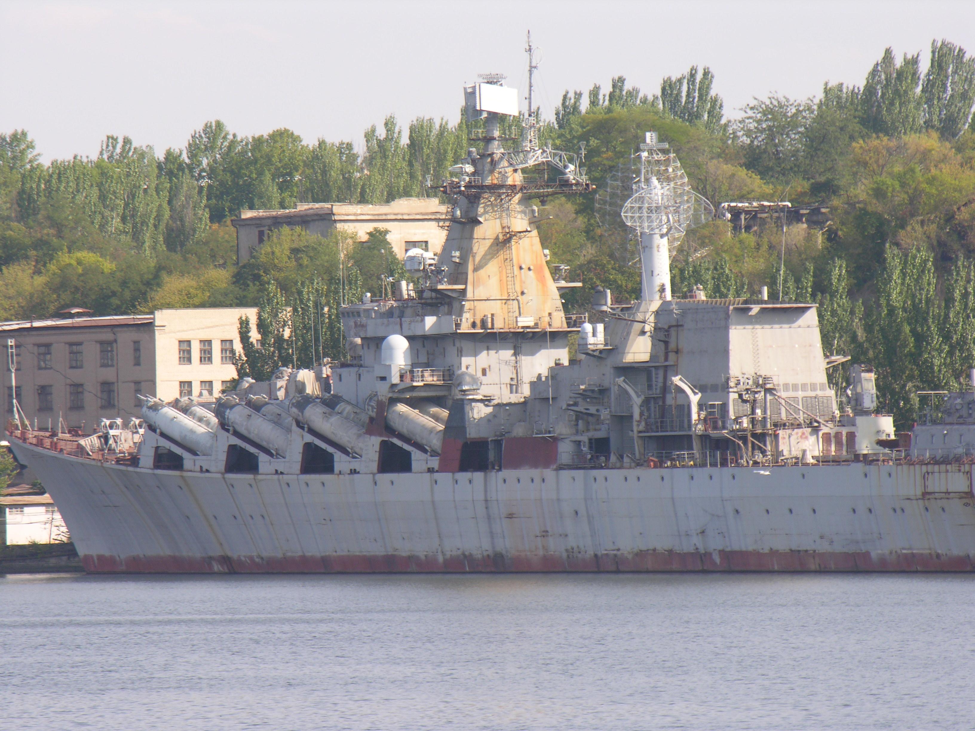 """Утримання колишнього крейсеру """"Україна"""" у 2013-му році обійдеться у 6.3 млн грн"""