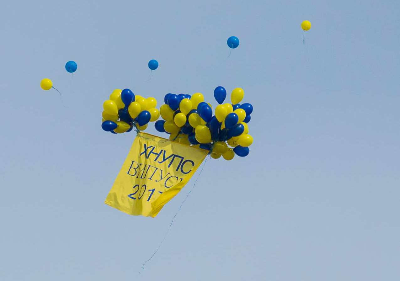 У Харківському національному університеті Повітряних Сил імені Івана Кожедуба відбувся випуск лейтенантів та професійних сержантів-авіаторів