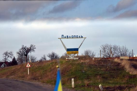 Під Павлополем внаслідок підриву військового авто загинув боєць ЗСУ