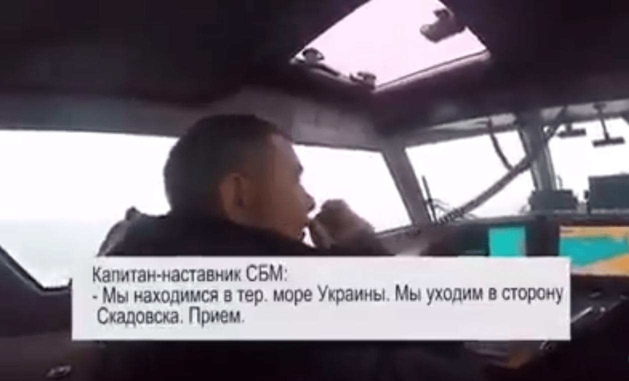 Команда українського рятувального катеру дала відсіч незаконним діям росіян