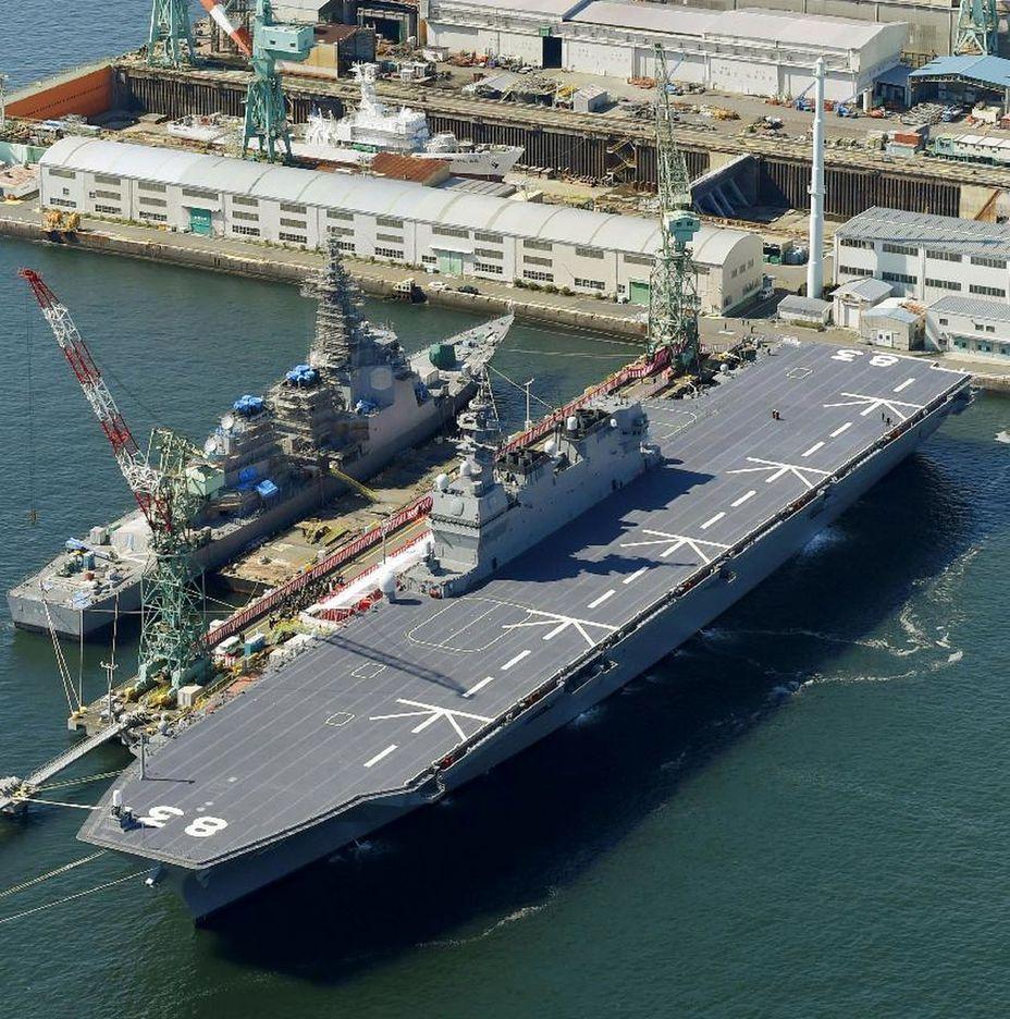 Продовження загострення кризи на Корейському півострові – Японія відрядила свій вертольотоносець.