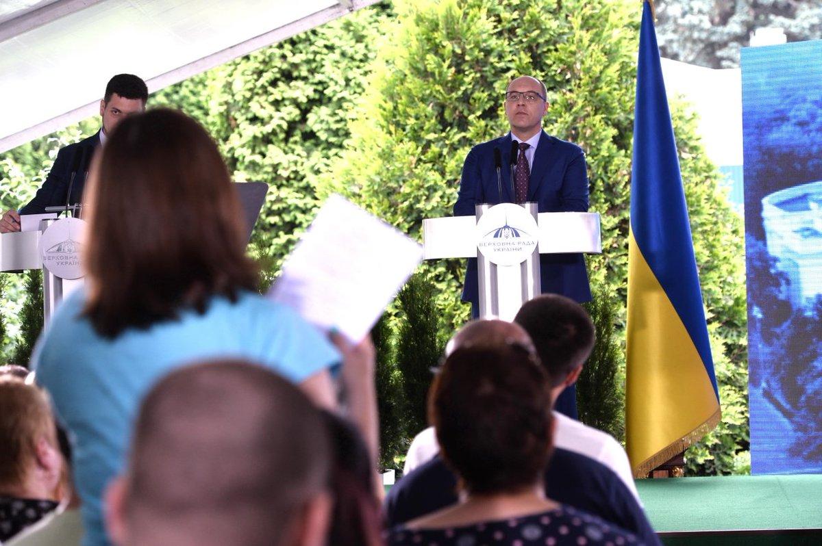 Парубій – США та Україна узгодили перелік необхідної для нашої країни зброї
