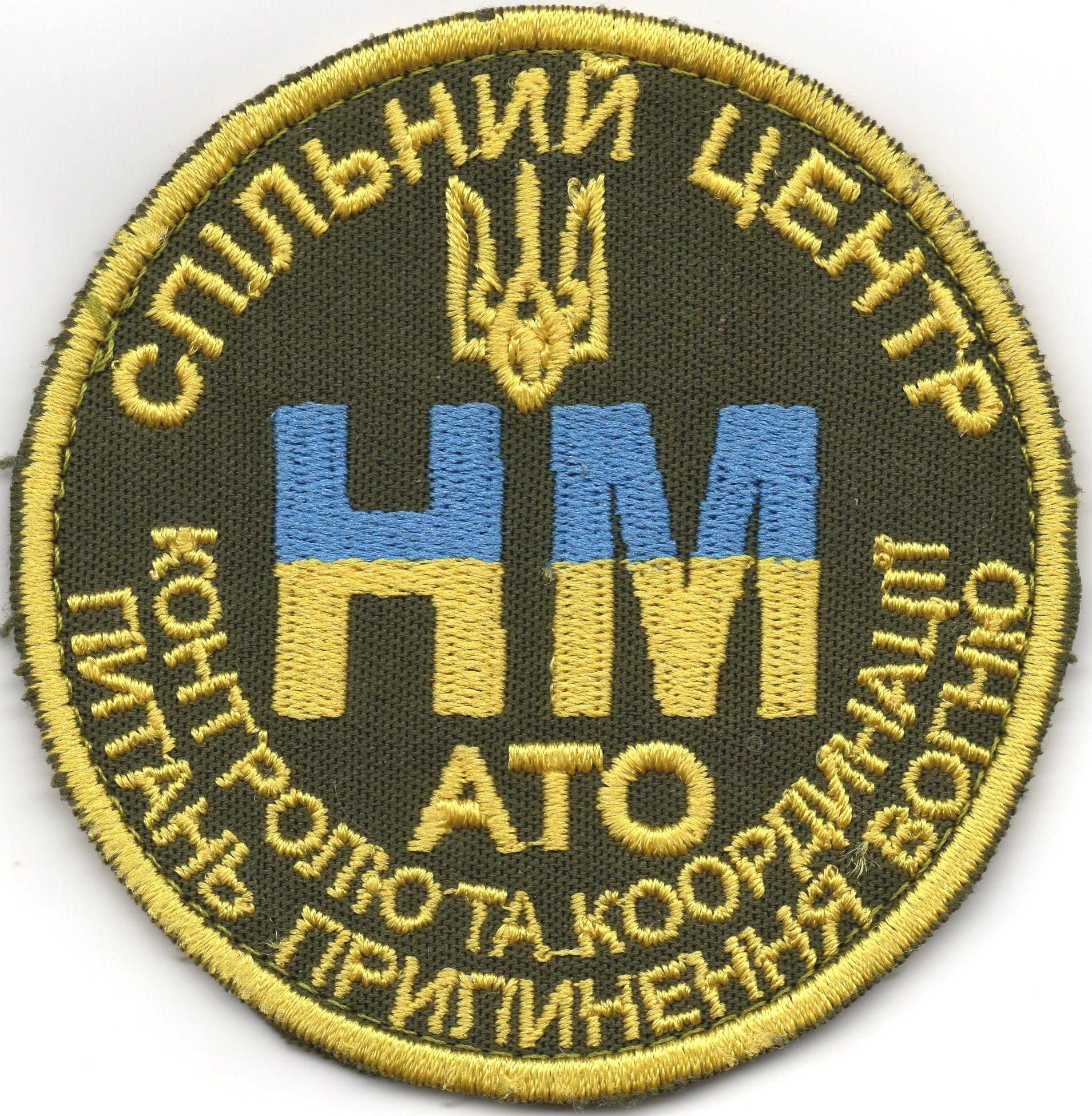 Українська сторона СЦКК: ситуація з водопостачанням міста Торецьк стає дедалі складнішою