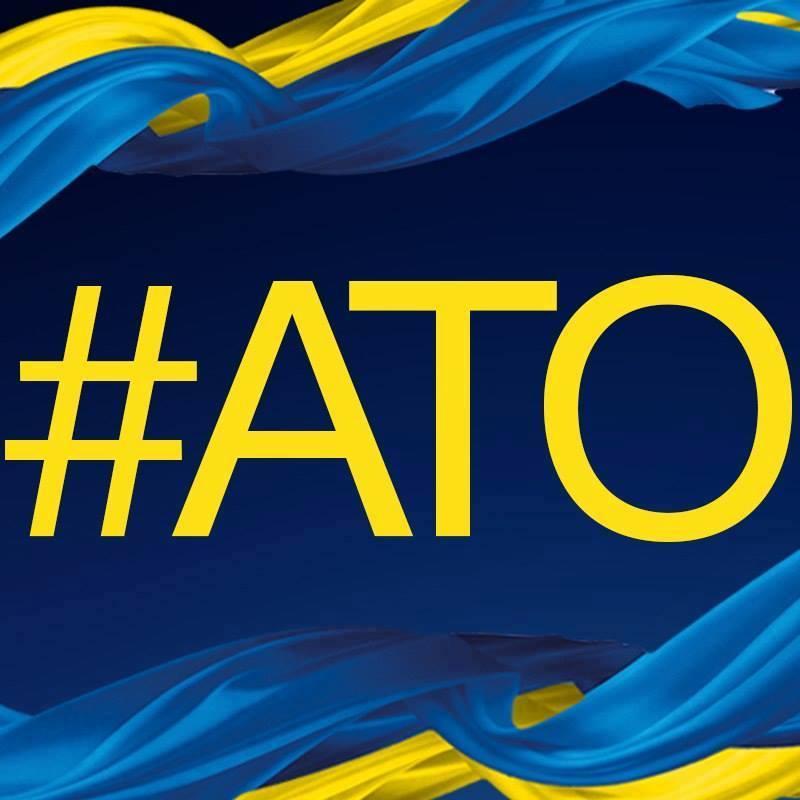 Сьогодні зранку, внаслідок поранень отриманих через ворожий обстріл українських позицій в районі Зайцевого загинув наш воїн