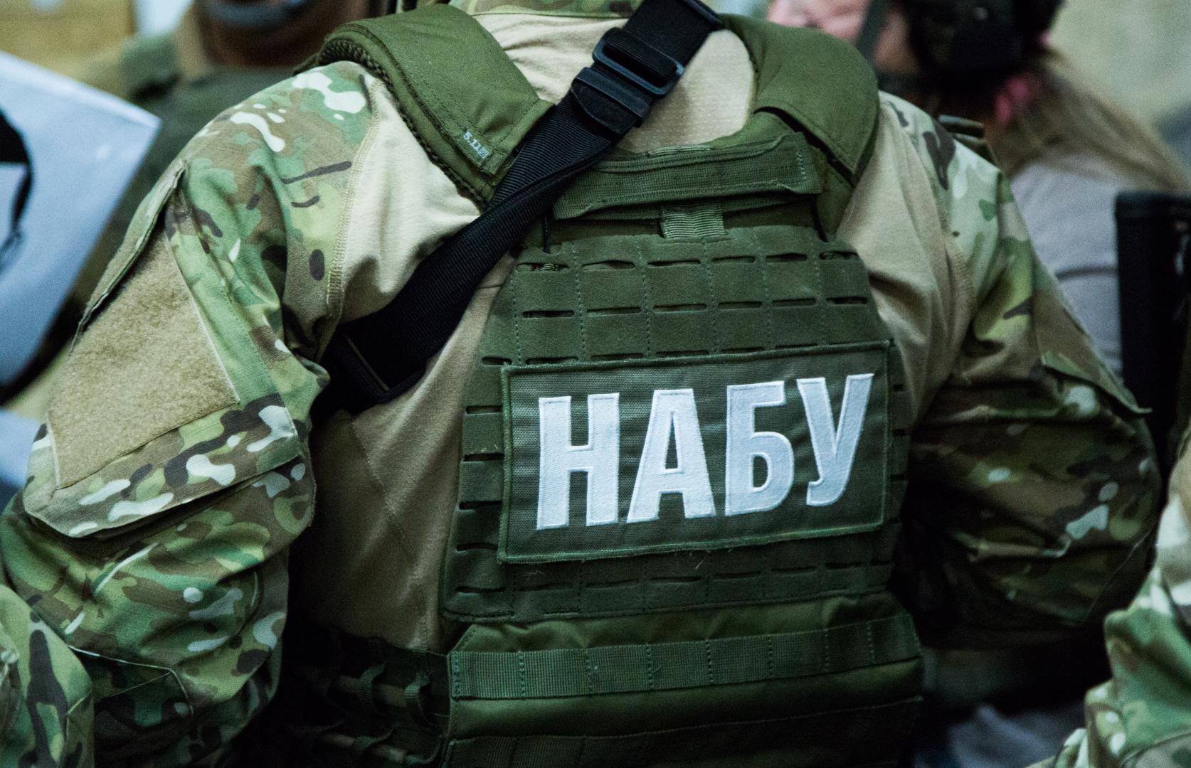 НАБУ та САП затримали посадовців ЗСУ та ДП «Львівський бронетанковий завод»