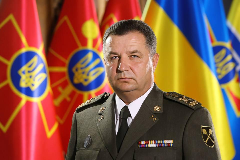 Міністр оборони України відсторонив від посади начальника клініки психіатрії Національного військово-медичного клінічного центру полковника Олега Друзя