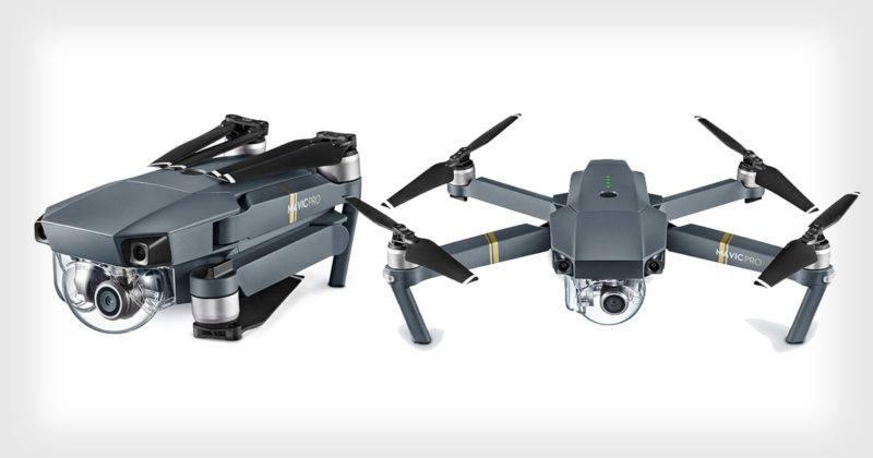 Мілітарна допомога: розпочинаємо збір коштів на квадрокоптер MAVIC Pro Platinum.