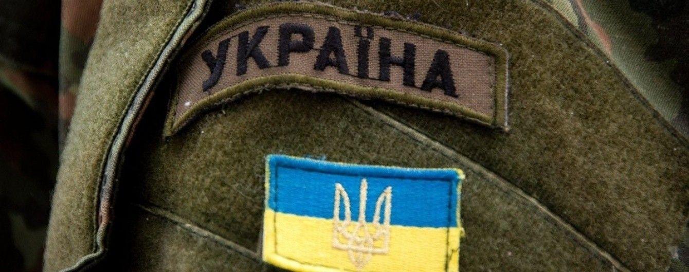 Бойовики обстріляли з РСЗВ «Град» наші позиції поблизу Авдіївки