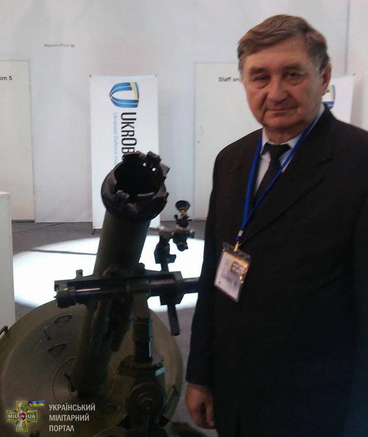 Українські міномети: що Маяк показав на виставці Зброя та безпека-2017.