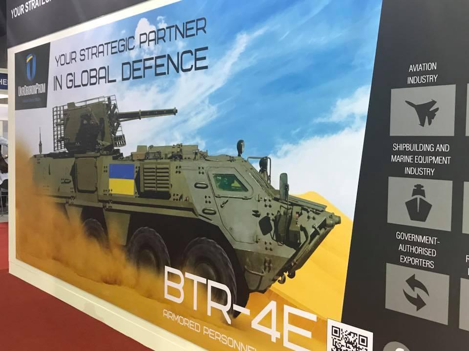 Сьогодні у Бангкоку буде представлено вітчизняний БТР-4Е