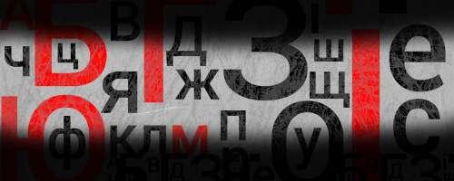 В рамках проекту «Правова Абетка» Олег Шинкаренко та Олена Сапожнікова обговорюють нову тему: право власності в період збройного конфлікту