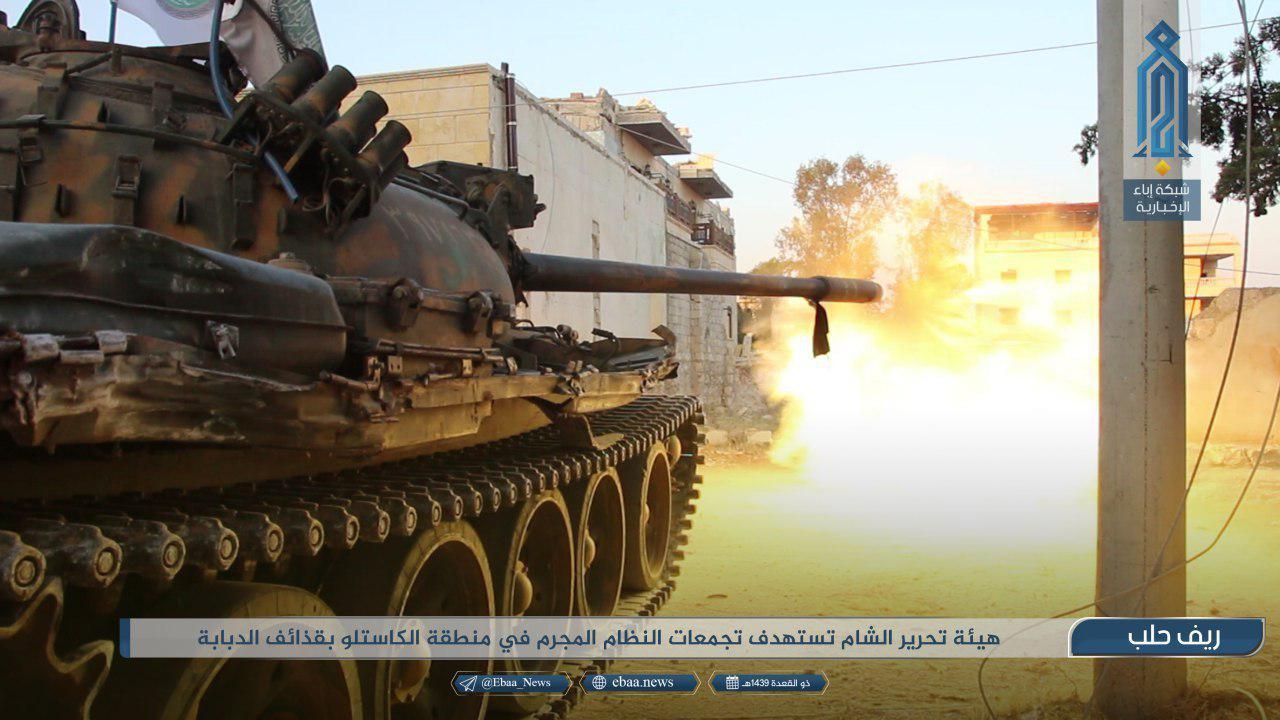 Що там у Сирії – хроніка подій за 4 серпня