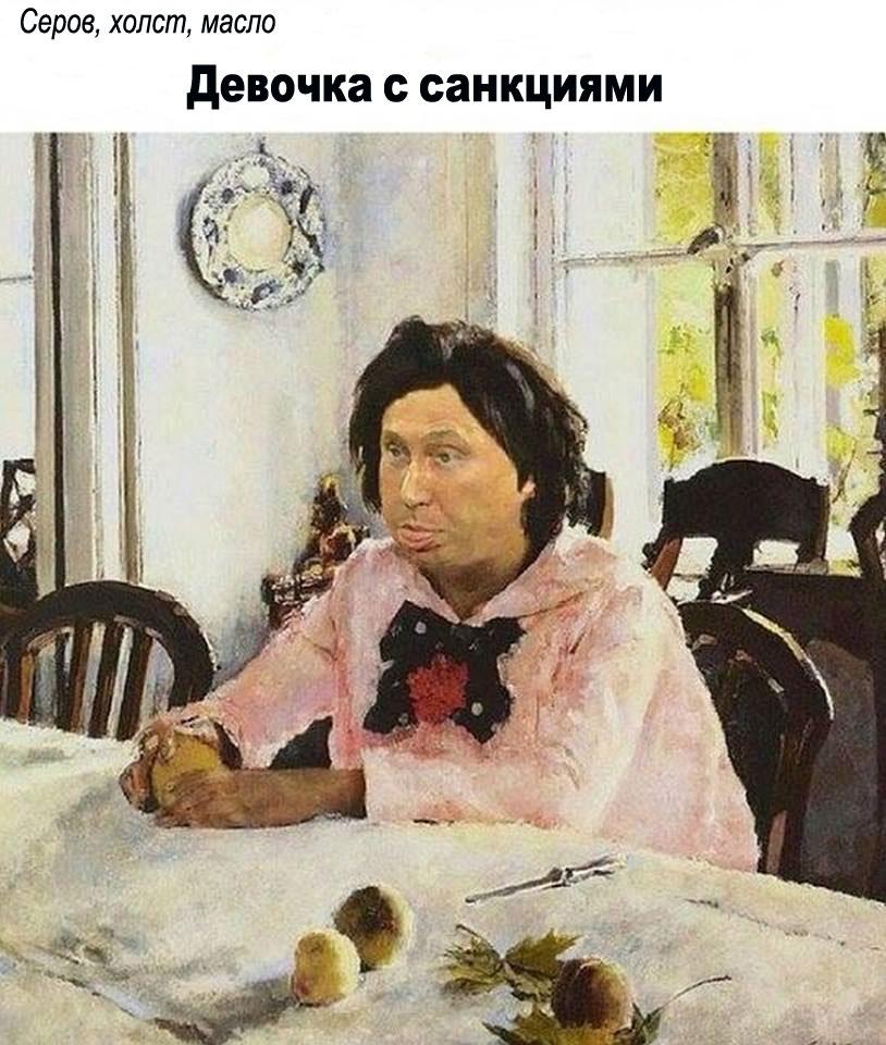 ІНФОРМАЦІЙНЕ ЗВЕДЕННЯ НА РАНОК 23.10.2018